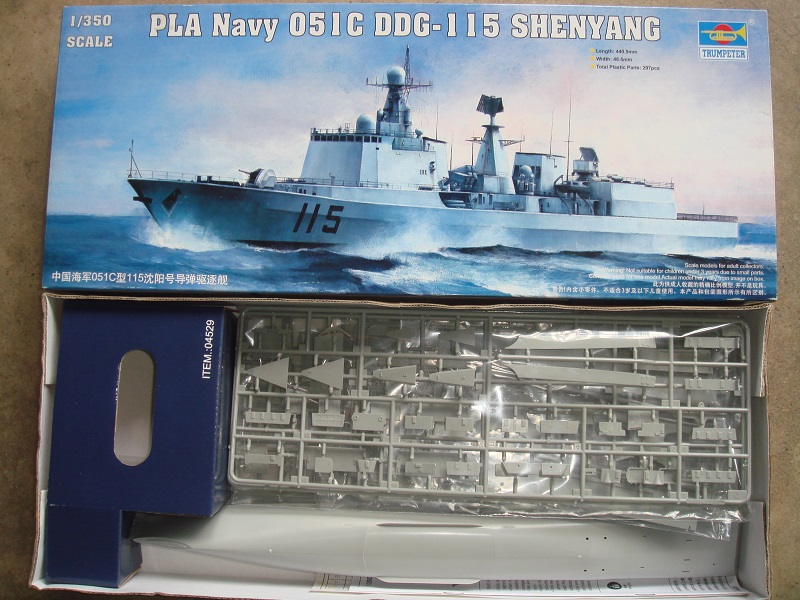 THE PLA Navy Type 051C DDG-115 Shenyang
