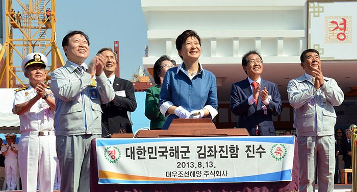 President Park (center) poses with Defense Minister Kim Kwan-jin and Korean Navy staffers